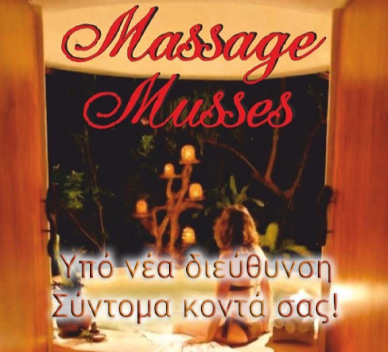 masaz image