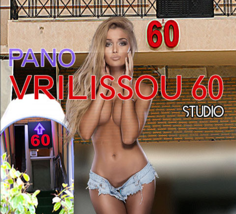 Vrilissou 60 up